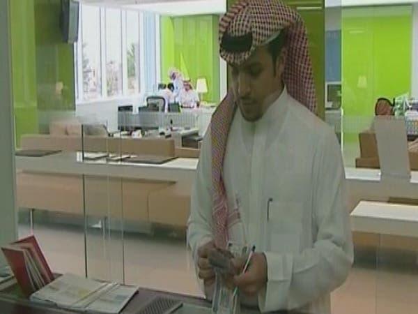 بنك التسليف يطلق خدمة الادخار لكافة شرائح السعوديين