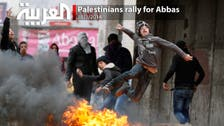 Palestinians rally for Abbas