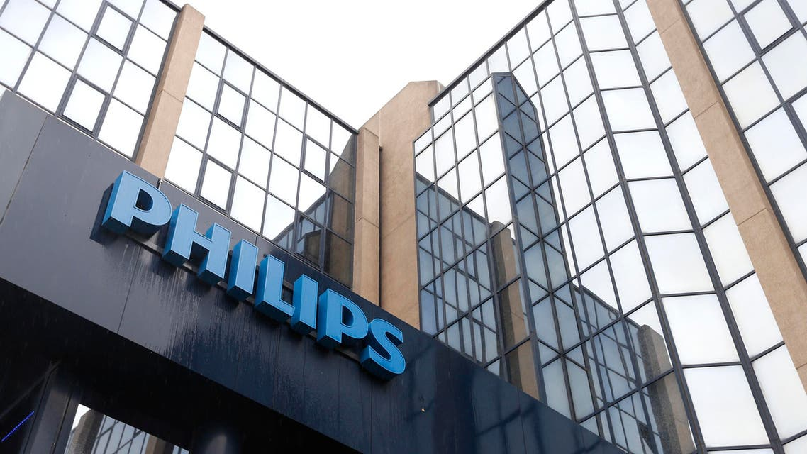 Philips bought a stake in Saudi Arabia's General Lighting Company from a consortium including the Carlyle Group. (File photo: Reuters)