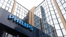 Turkish consortium could snap up electronics giant Philips' appliances division