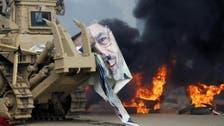 مصری فورسز، مسلح مظاہرین اگست میں تشدد کے ذمے دار