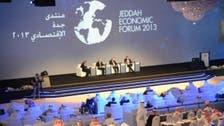 Unemployment in spotlight at Jeddah Economic Forum