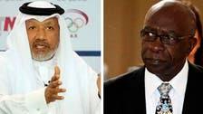 قطری فرم پر فیفا کے عہدے دار کو 20 لاکھ ڈالرز دینے کا الزام