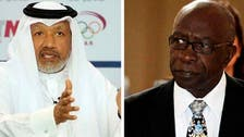 Qatar denies '$2m payout' to FIFA official, family