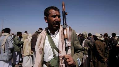 اليونيسيف: ميليشيات الحوثي تجند الأطفال وتقحمهم بالنزاع