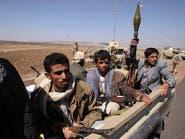 10 قتلى من الميليشيات بمواجهات مع مدنيين في الضالع