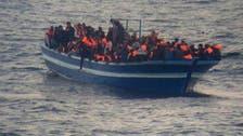 إنقاذ 20 مهاجرا غير شرعي بعرض البحر في الجزائر