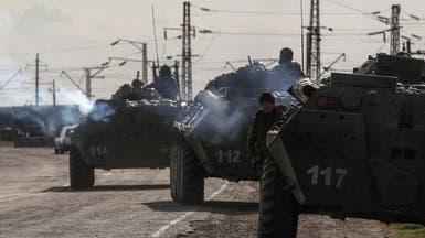 أوكرانيا تعلن دخول النزاع في القرم مرحلة عسكرية
