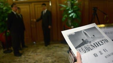 مصالح الدول تعوق البحث عن الطائرة الماليزية المفقودة