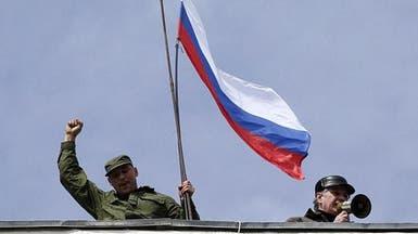 أوكرانيا تطلب من الأمم المتحدة إعلان بطلان ضم القرم
