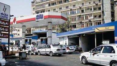 مصر تبحث تقديم دعم للمحتاجين بعد رفع أسعار الطاقة