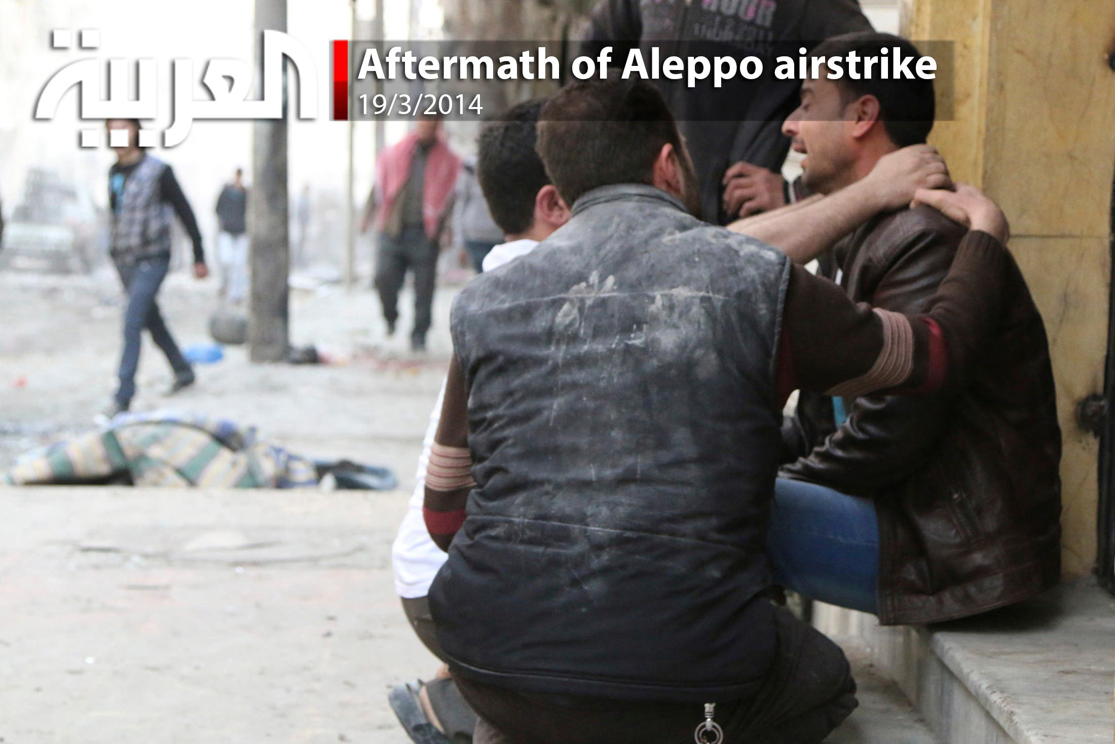 Aftermath of Aleppo airstrike