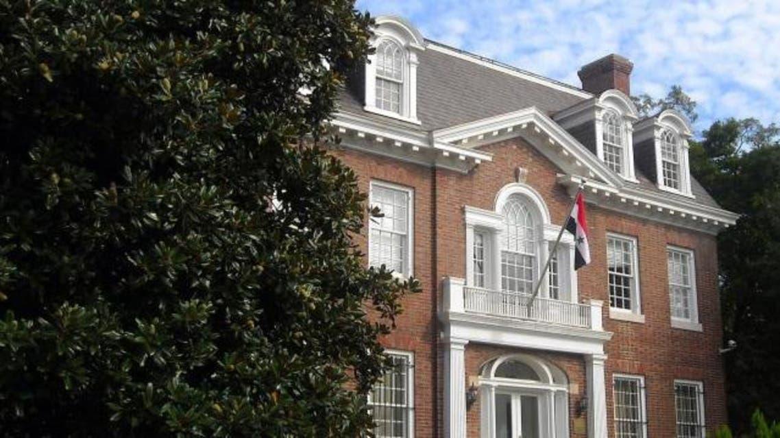 سفارة سوريا في واشنطن