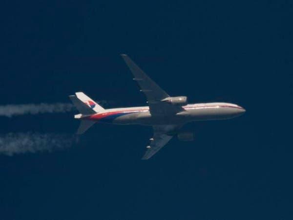 """أوباما: البحث عن الطائرة الماليزية """"أولوية مطلقة"""""""
