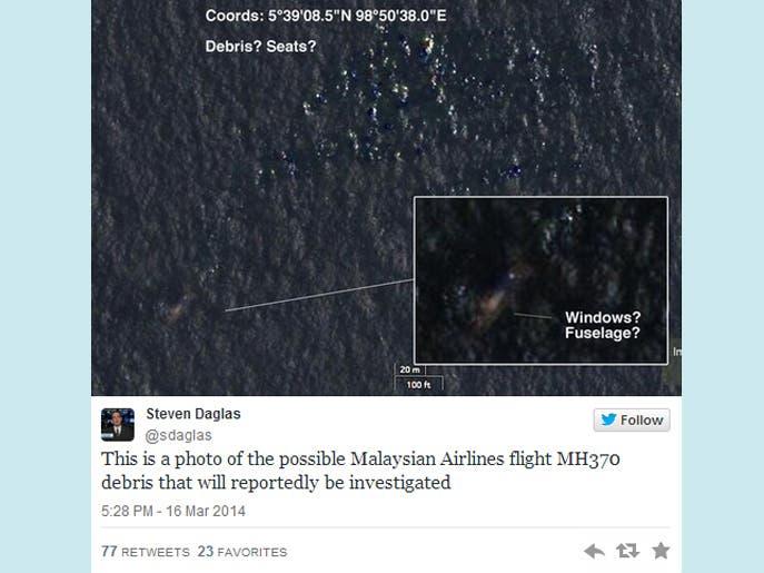 للطائرة الماليزية