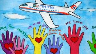 الطائرة المفقودة.. ماليزيا تنشر التقرير الأولي