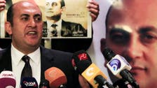 Egypt's elections law: back to square one?