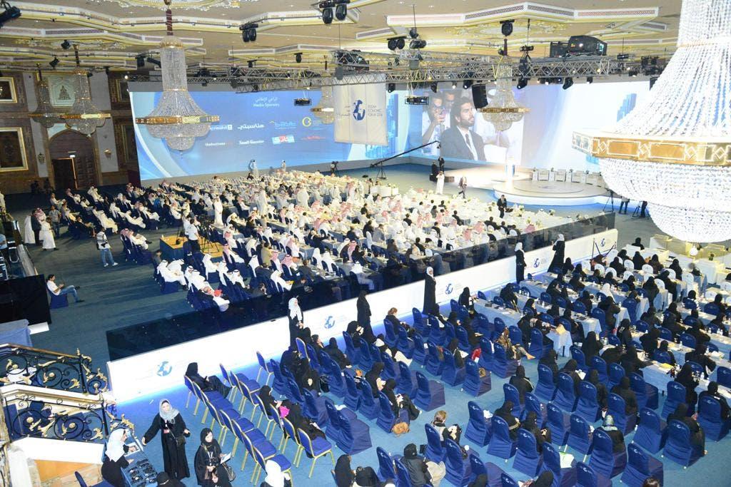 Jeddah Economic Forum 2014
