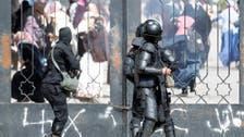 مصر:طلبہ کے حکومت مخالف مظاہرے،فائرنگ سے ایک ہلاک
