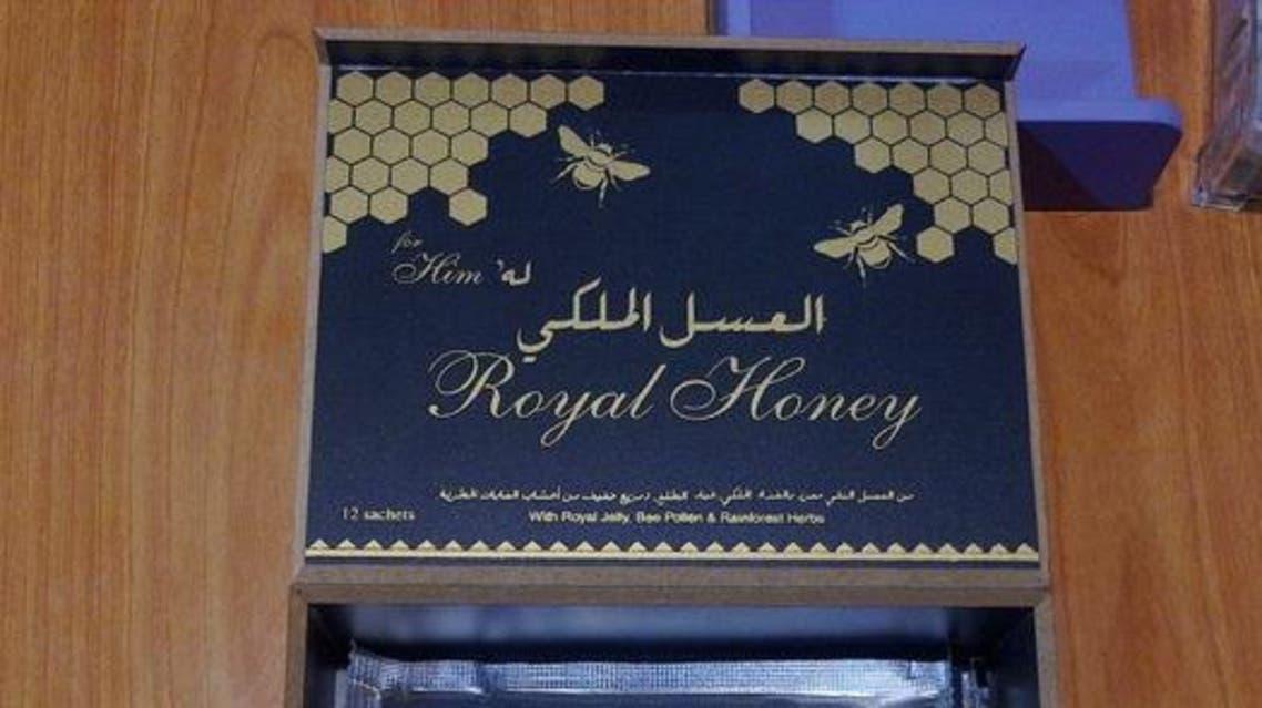 العسل ملكي
