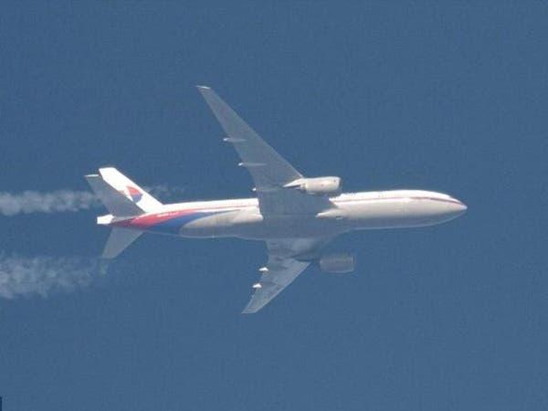 هل رصدت دول آسيوية الطائرة الماليزية وتسترت عليها؟