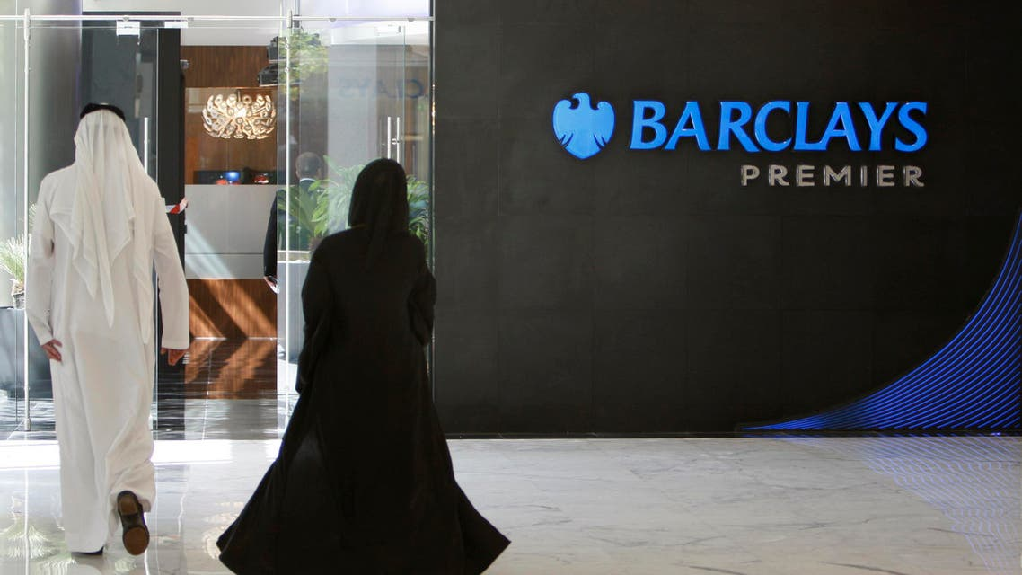 Barclays plans to retain its two branches in the UAE. (File photo: Reuters)