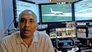 قائد الماليزية حذف بيانات من جهاز محاكاة الطيران