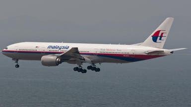 تعويضات الطائرة الماليزية قد تتخطى 717 مليون دولار