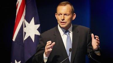 استراليا عن الطائرة المفقودة: فشلنا في العثور عليها