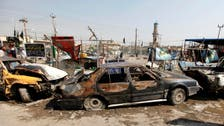 Iraq attacks kill eight on invasion anniversary