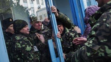 القرم تطلق سراح قائد القوة البحرية الأوكرانية