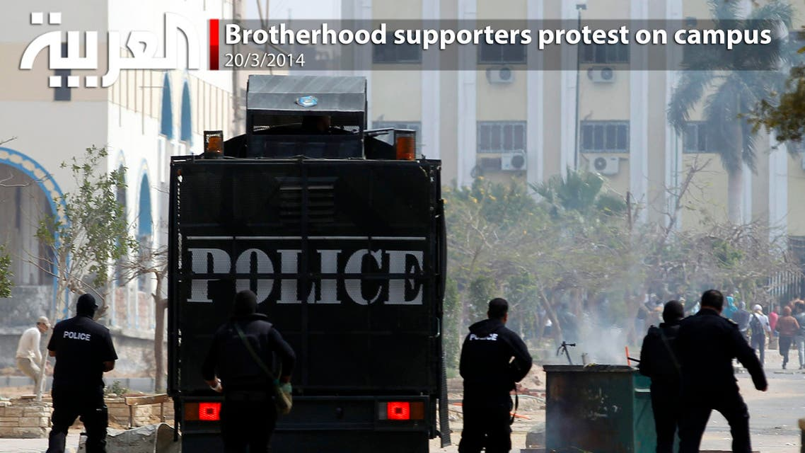 Brotherhood supporters protest on campus