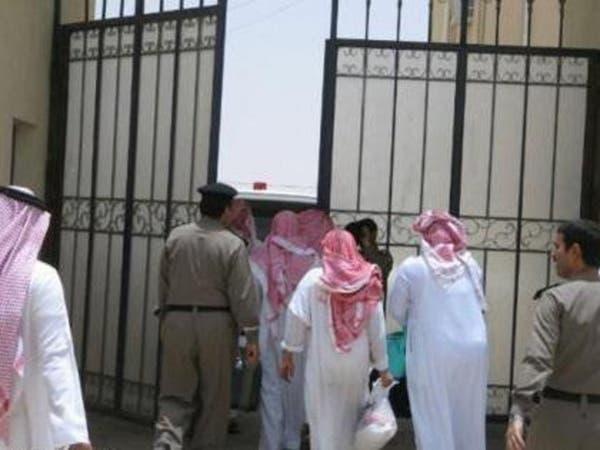 سجون القصيم تطلق سراح 4 سجناء شملهم العفو