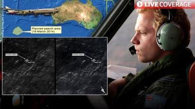 ترقب دولي لانتشال جسمين غامضين جنوب المحيط الهندي
