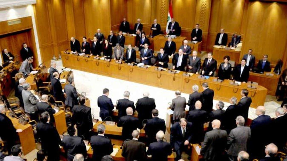 مجلس النواب اللبناني