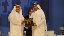 Dubai allocates 5% of annual budget to empower entrepreneurs