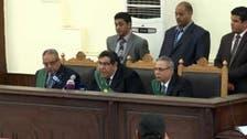 نہر سویز بدامنی کیس: 26 اخوانی کارکنوں کو سزائے موت