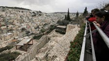 Israel 'destroys' ancient Palestinian sites
