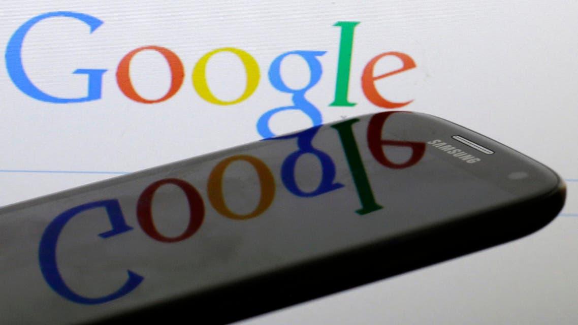 google mobile reuters