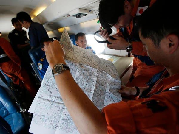 """لغز الطائرة """"الماليزية"""" المفقودة.. أسئلة بلا أجوبة!"""