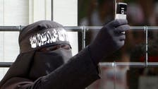 Al-Qaeda women use websites to entice youth
