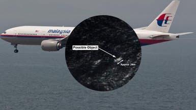 الطائرة المفقودة: اللغز لم يحل بعد