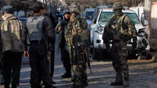 Police surround luxury Kabul hotel after gunfire