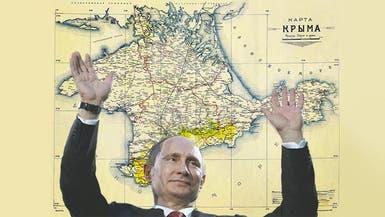 القرم لا تزال إقليماً أوكرانياً.. على أهم الخرائط