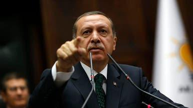 أردوغان المنتقم: تويتر يتهرب من الضرائب وسنلاحقه