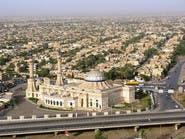 """بغداد """"العريقة"""".. أسوأ مدن العالم وسكانها """"حزانى"""""""