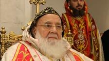 Syriac Orthodox Patriarch Zakka Iwas dead at 80
