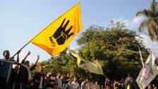 Egypt arrests senior Muslim Brotherhood member