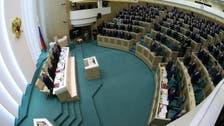 Parliament recognizes Crimea as part of Russia