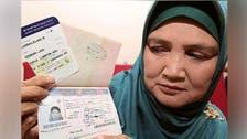 Saudia passenger 'saw' missing Malaysian jet